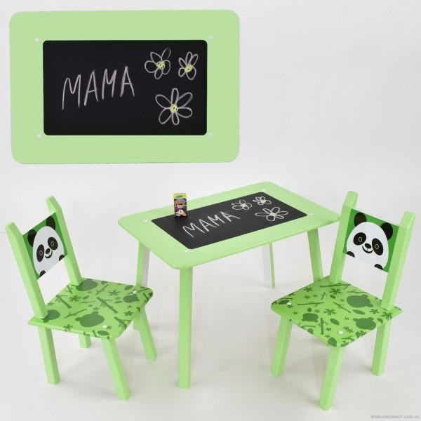 """Столик МИНИ """"ПАНДА""""с меловой поверхностью + 2 стульчика, цвет салатовый С 025 (1) 60*46 см."""