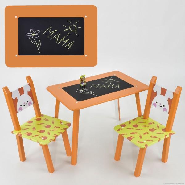 """Столик МИНИ """"ЗАЙЧИК""""с меловой поверхностью + 2 стульчика, цвет оранжевый С 024 (1) 60*46 см."""
