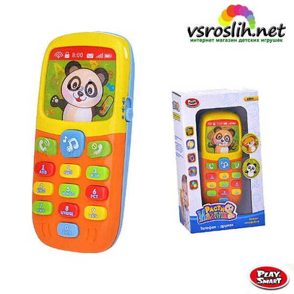Телефон учебный 7388