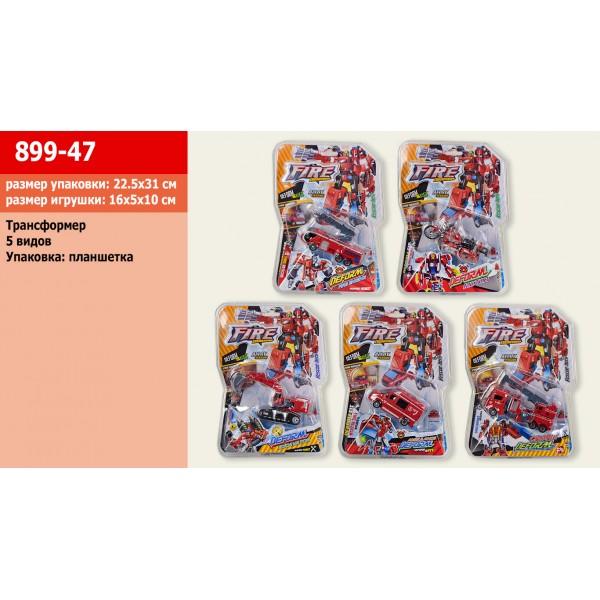 Трансформер 899-47 (72шт/2)