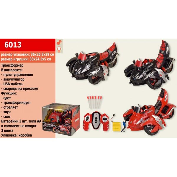 Трансформер батар. р/у 6013