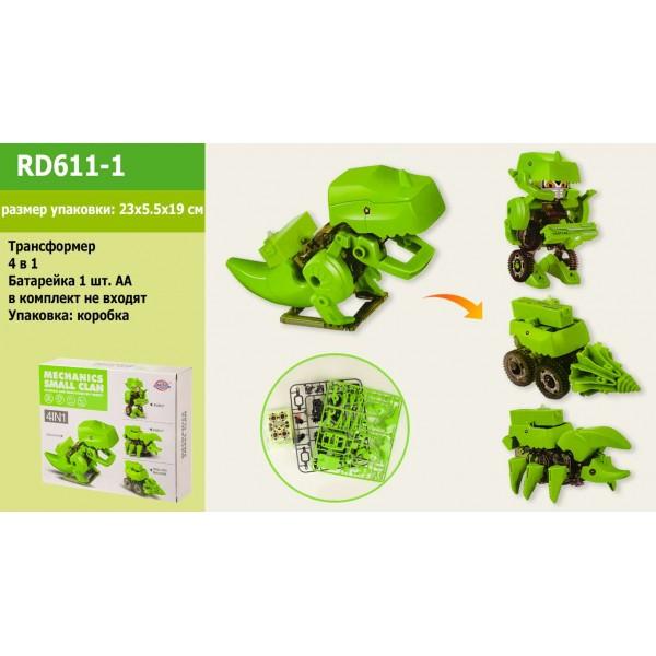 Трансформер RD611-1 (144шт/2)