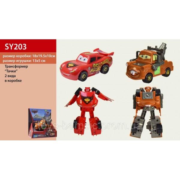 Трансформер SY203