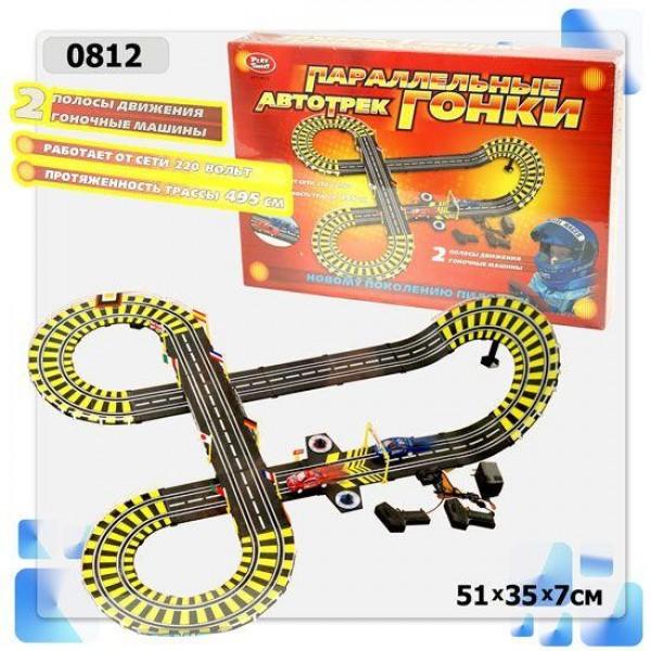 Трек от сети Joy Toy длина трассы 495см 0812