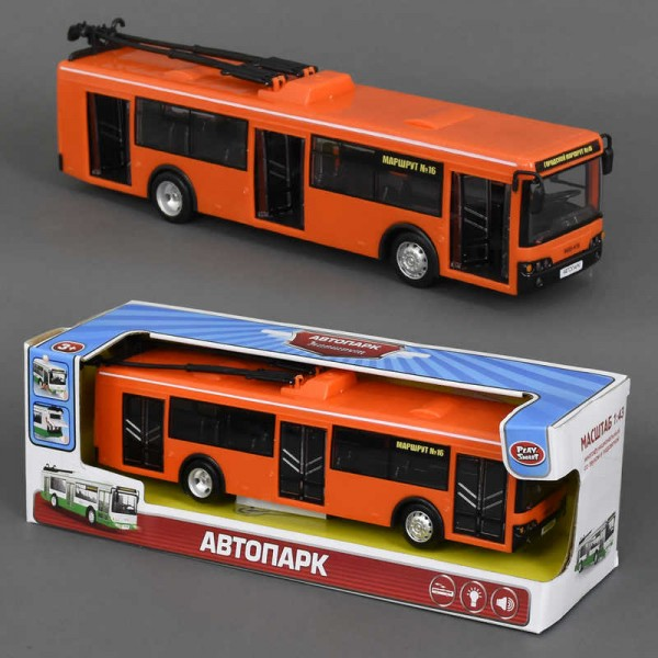 Троллейбус 9690 В (36)