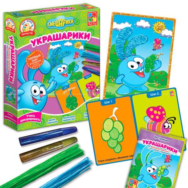 "Украшарика ""Смешарики Крош"" - VT 4205-02 (22) ""Vladi Toys"""