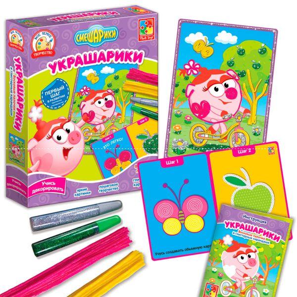 "Украшарики ""Смешарики Нюша"" - VT 4205-01 (22) ""Vladi Toys"""