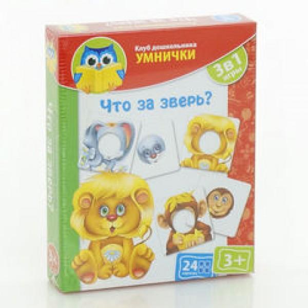 """Умнички. """"Что за зверь"""" - VT 1306-05 /рус/ (20) """"Vladi Toys"""""""