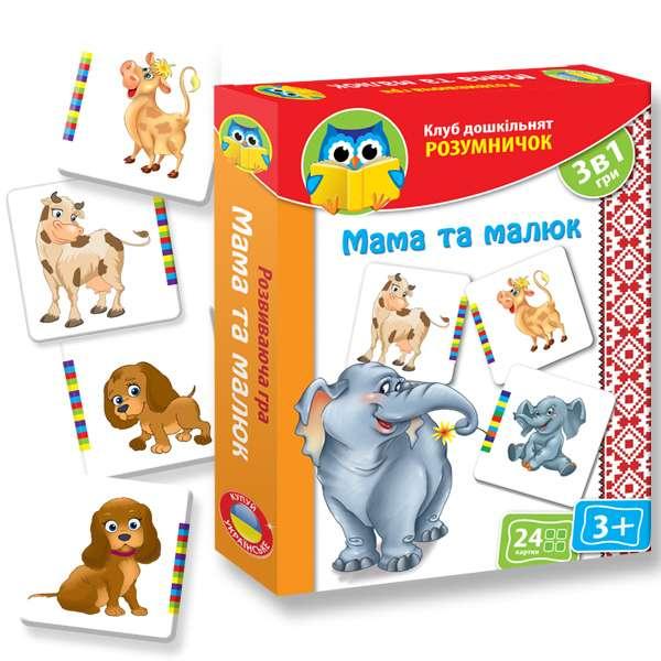 "Умнички. ""Мама и малыш"" - VT 1306-03 /рус/ (40) ""Vladi Toys"""