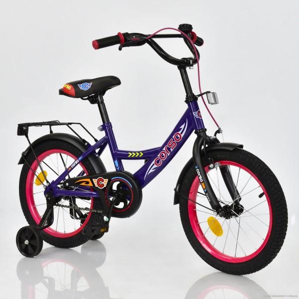 """Велосипед 16"""" дюймов 2-х колёсный С16870 """"CORSO"""" (1)"""