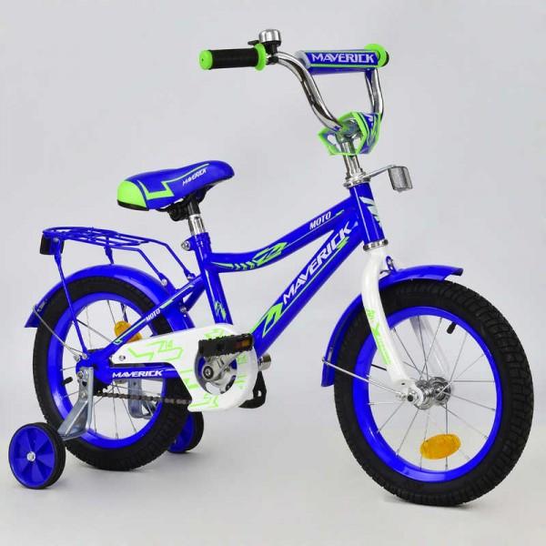 """Велосипед 2-х колёсный R 1405 """"MAVERICK"""" (1)"""
