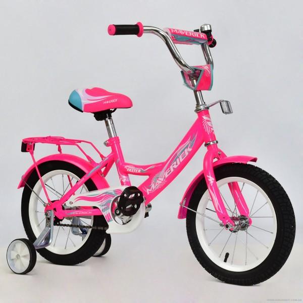 """Велосипед 2-х колёсный R 1407 """"MAVERICK"""" (1)"""