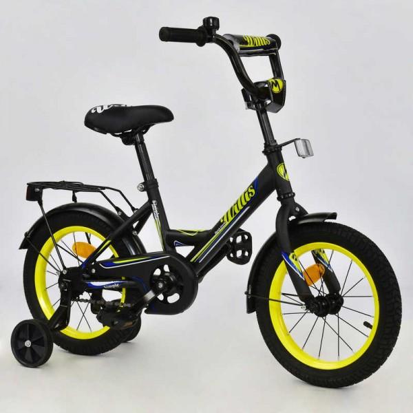 """Велосипед 2-х колёсный R 1416 """"MAVERICK"""" (1)"""