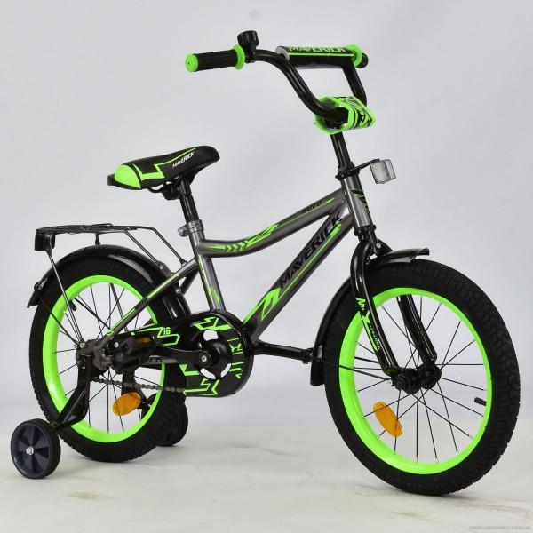 """Велосипед 2-х колёсный R 1605 """"MAVERICK"""" (1)"""