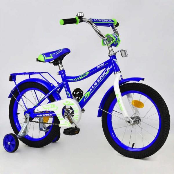 """Велосипед 2-х колёсный R 1606 """"MAVERICK"""" (1)"""