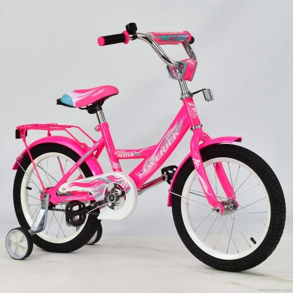 """Велосипед 2-х колёсный R 1608 """"MAVERICK"""" (1)"""