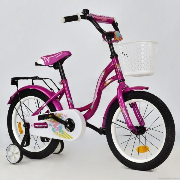 """Велосипед 2-х колёсный R 1611 """"MAVERICK"""" (1)"""