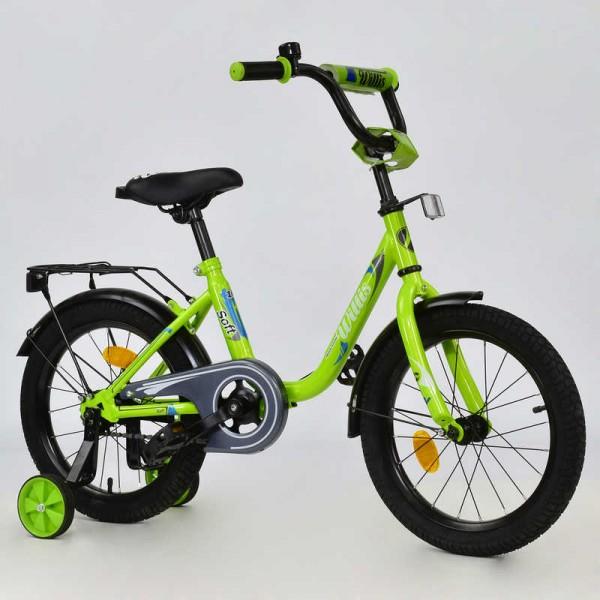 """Велосипед 2-х колёсный R 1615 """"WILLIS"""" (1)"""