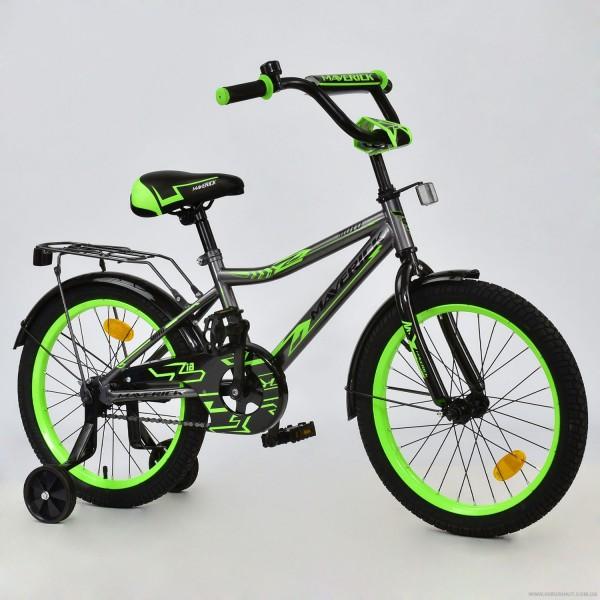 """Велосипед 2-х колёсный R 1805 """"MAVERICK"""" (1)"""