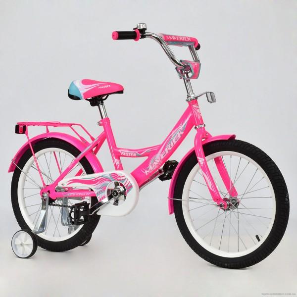 """Велосипед 2-х колёсный R 1808 """"MAVERICK"""" (1)"""