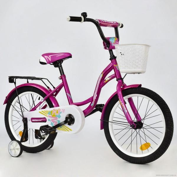 """Велосипед 2-х колёсный R 1811 """"MAVERICK"""" (1)"""