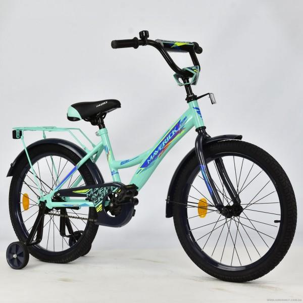 """Велосипед 2-х колёсный R 2001 """"MAVERICK"""" (1)"""