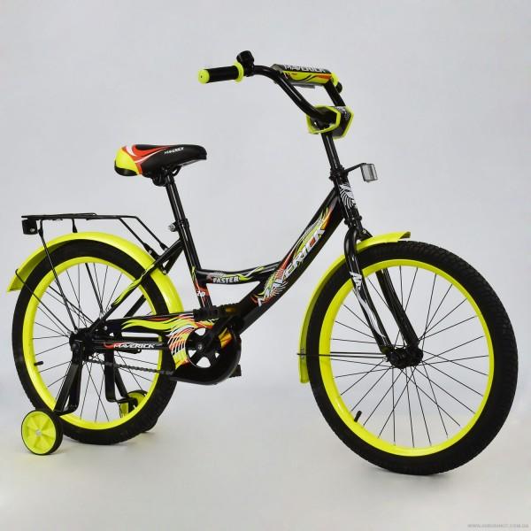 """Велосипед 2-х колёсный R 2009 """"MAVERICK"""" (1)"""