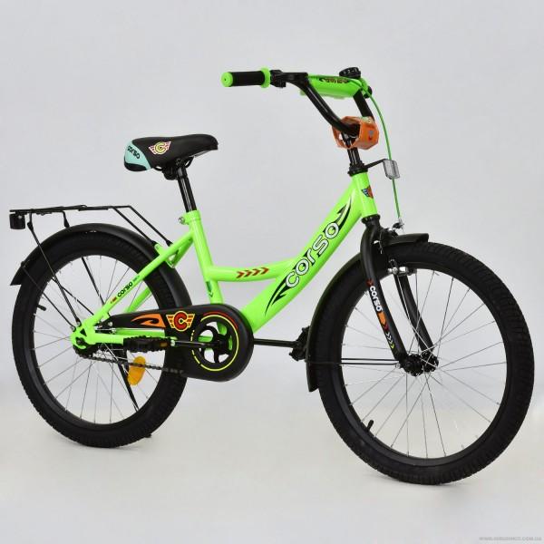 """Велосипед 20"""" дюймов 2-х колёсный С20505 """"CORSO"""" (1)"""