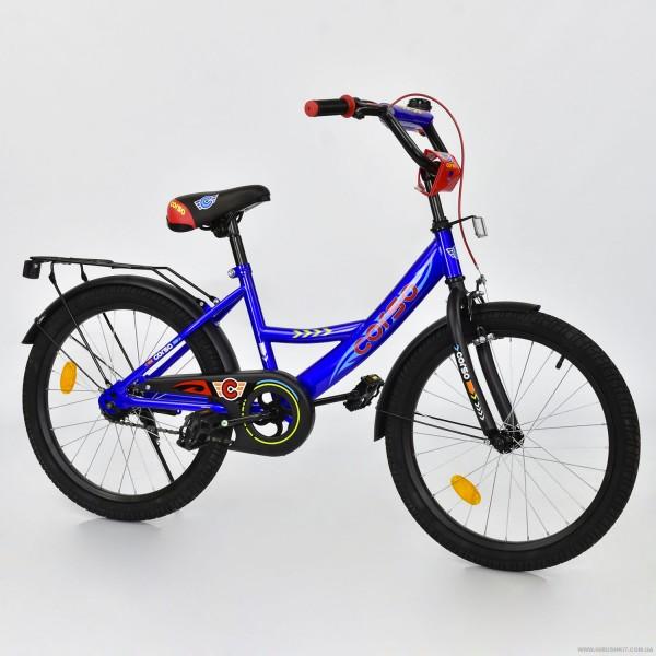 """Велосипед 20"""" дюймов 2-х колёсный С20606 """"CORSO"""" (1)"""