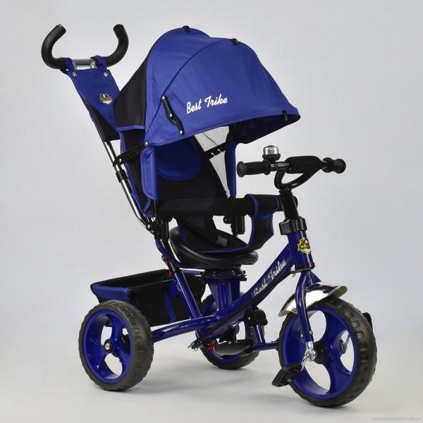 Велосипед 3-х колёс. 5700 - 5010
