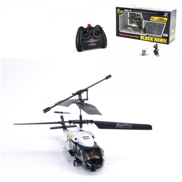 Вертолет 345