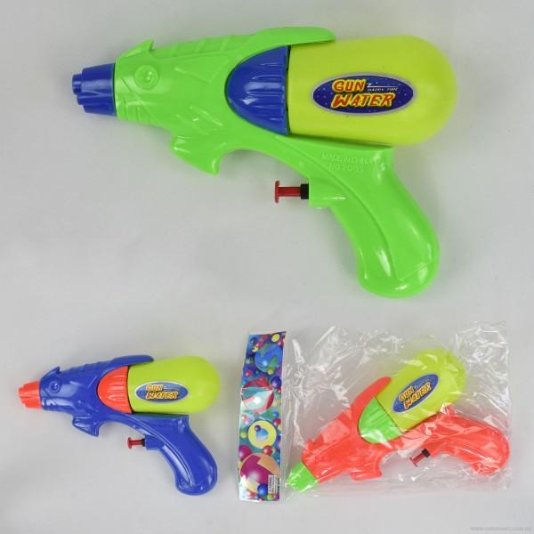 Водный пистолет 2005 (288)