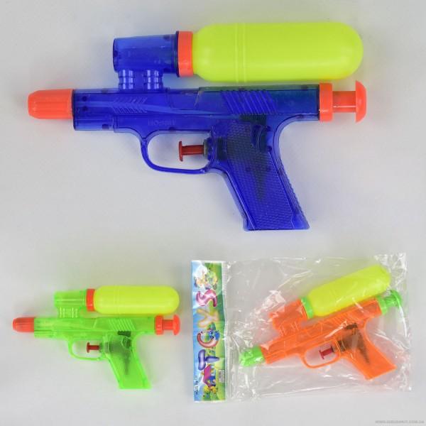 Водный пистолет 9801 (432)