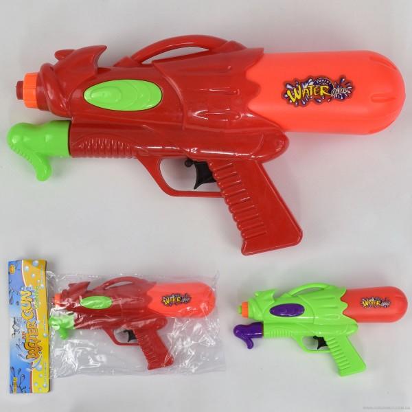 Водный пистолет А 113 (180/2)