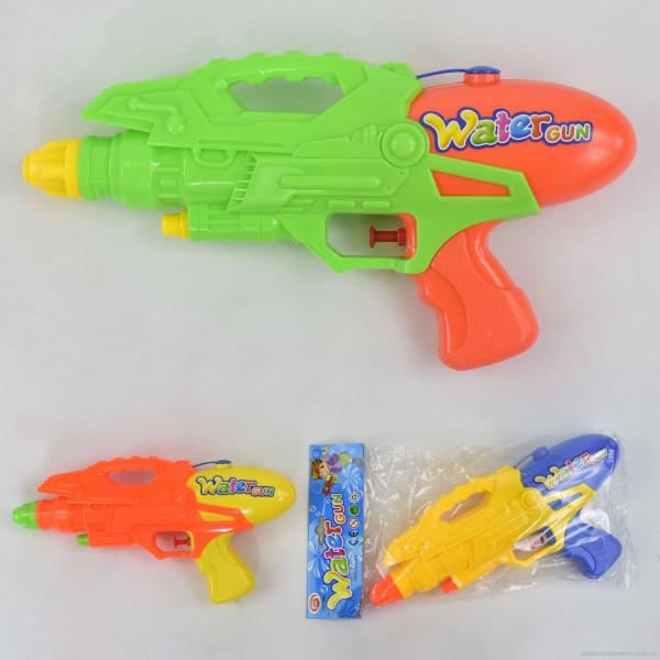 Водный пистолет А 41 (216)