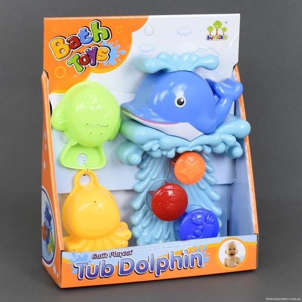 "Водопад SL 87009 (60) ""Дельфинчик"""