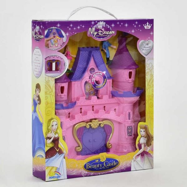 Замок SG 2944 (36)