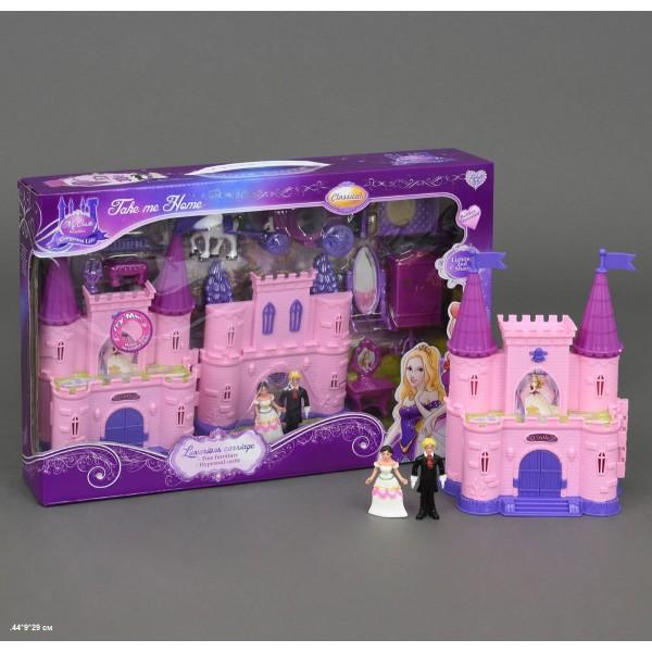 Замок SG2979