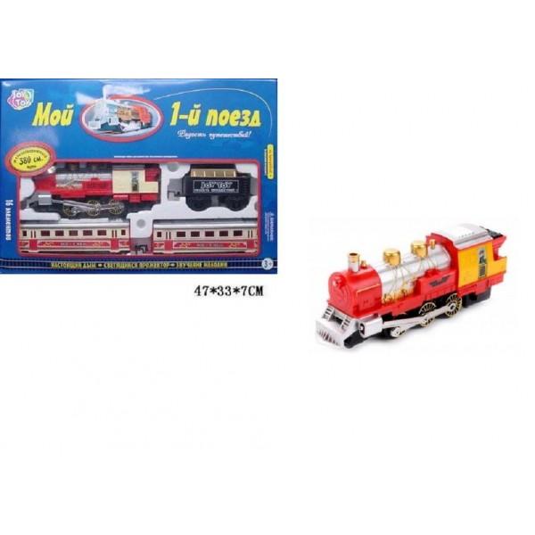 """Железная дорога 0615 (12шт) """"Мой 1-й поезд"""""""