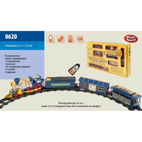 Железная дорога 0620