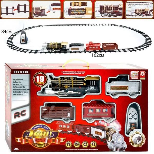 Железная дорога 3054 (12)