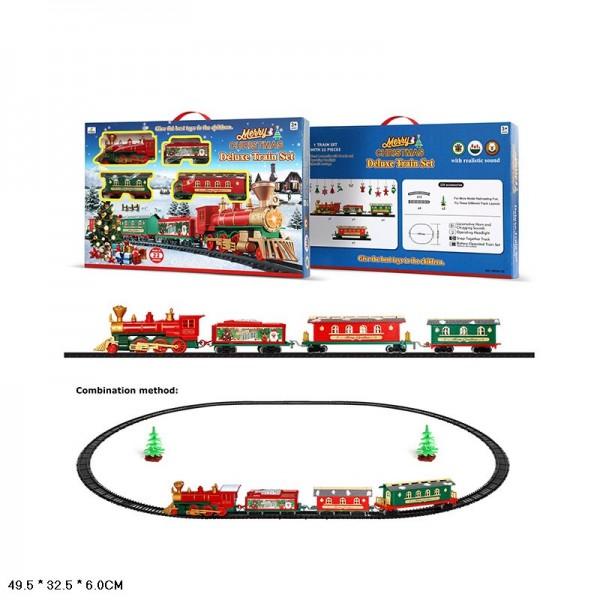 Железная дорога батар. 1600A-7B