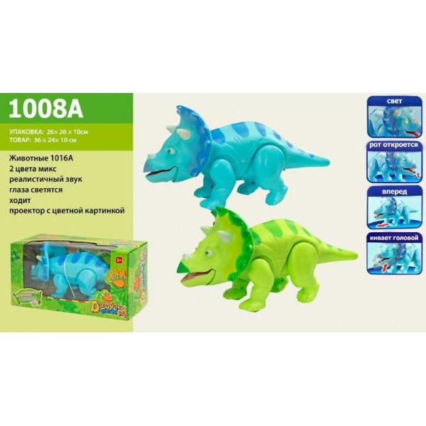 Животные динозавр 1008A