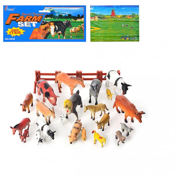 Животные домашние H638