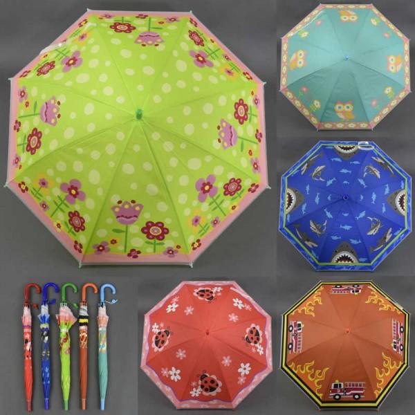 Зонтик С 23349 (120)