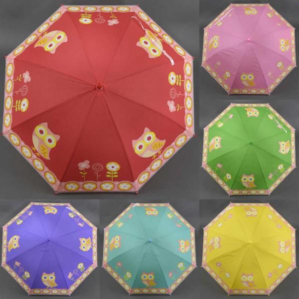 Зонтик С 23350 (120)