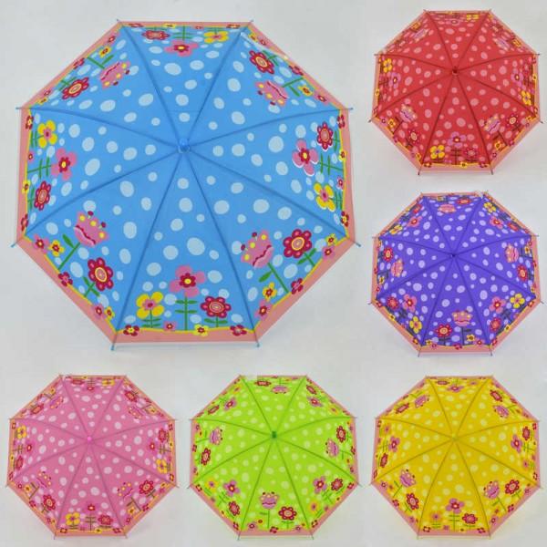 Зонтик С 23351 (120)