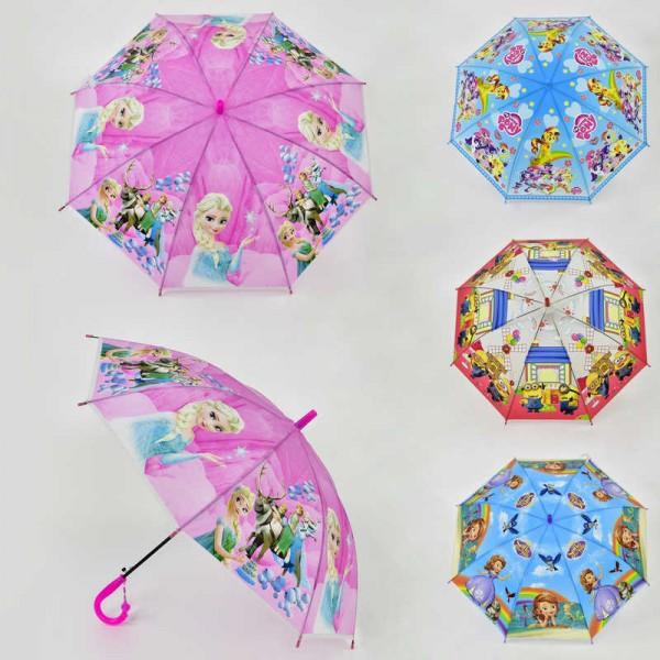 Зонтик С 23357 (120)