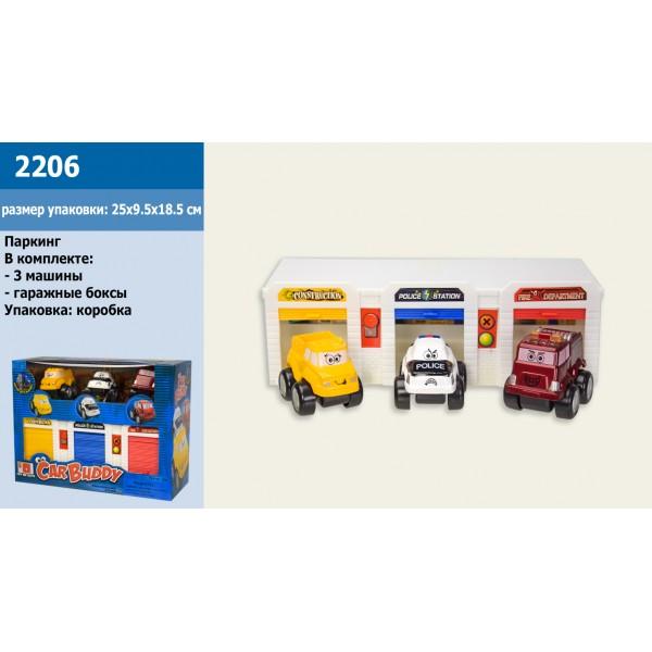 Паркинг (2206) в коробке 25*9,5*19см