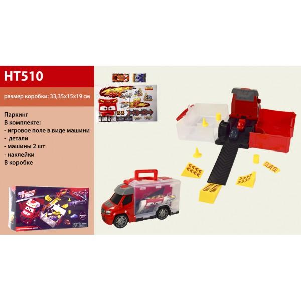 Игровой набор  (HT510) , в компл машинки, в кор.34*13*19см
